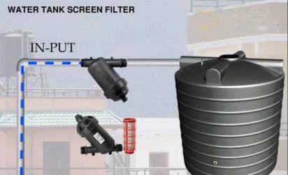 Harit 1 Inch Inlet-Water Tank/Screen Filter – Black